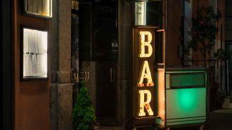 A Get A Clue Bar Crawl Bar